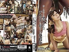 Exotic Japanese chick Homami Takasaka in Best handjobs, interracial JAV clip