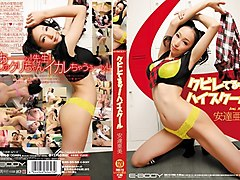 Crazy Japanese chick Ami Adachi in Exotic big tits, fake tits JAV movie