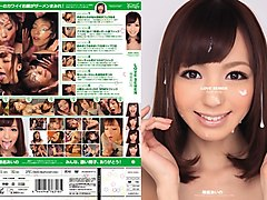 Aino Kishi in LOVE SEMEN part 1.4