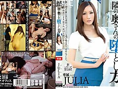 Fabulous Japanese chick JULIA in Best big natural tits, big tits JAV scene
