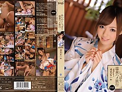 Aino Kishi in Soaking Hot Springs Fuck Trip part 3