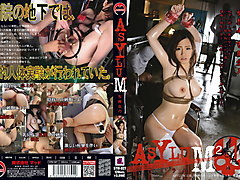 Amazing Japanese whore Aino Yoshioka in Hottest dildos/toys, lingerie JAV scene