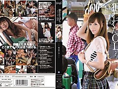 Hottest Japanese whore Aino Kishi in Amazing panties, bus JAV video
